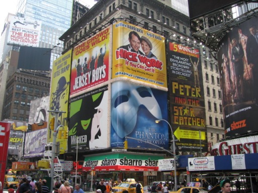 This August we'll be in NYC and I booked tickets to one of these shows. Can anyone guess which one?